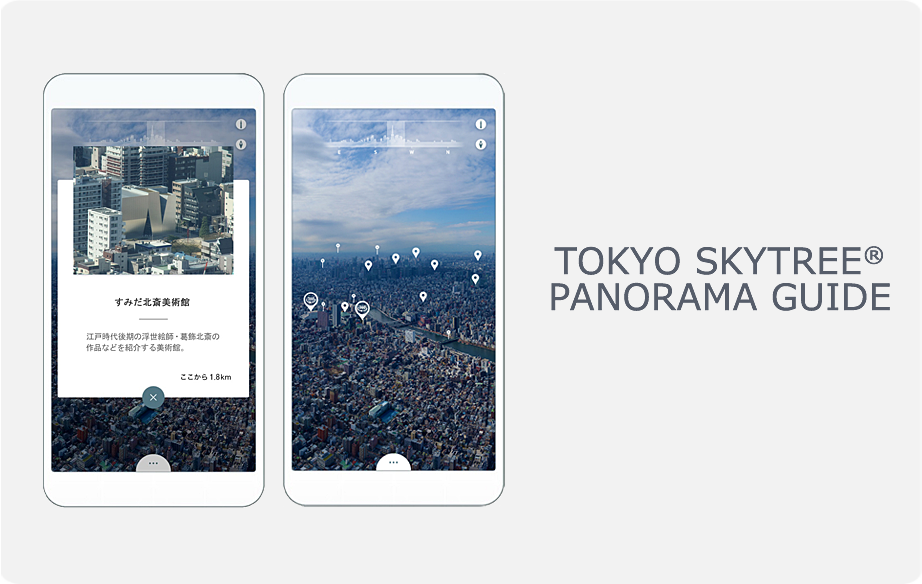 TOKYO SKYTREE PANORAMA GUIDE for pc