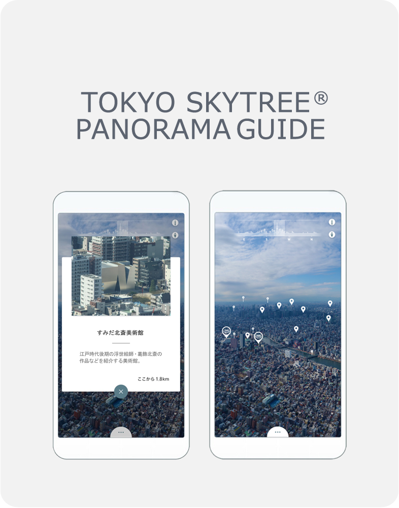 TOKYO SKYTREE PANORAMA GUIDE for sp