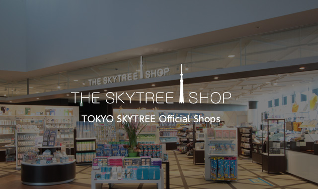 brand new e9c09 73d1f Shops | TOKYO SKYTREE