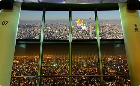 http://www.tokyo-skytree.jp/enjoy/findjapan/img/findjapan_visual.png