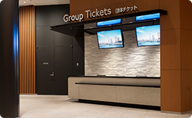 Group Ticket Counter