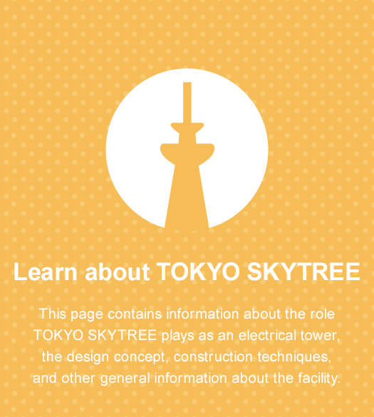 Learn about TOKYO SKYTREE