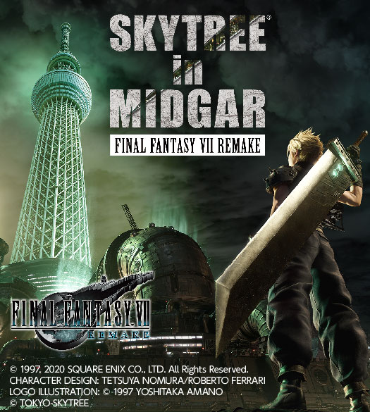 『SKYTREE® in MIDGAR FINAL FANTASY Ⅶ REMAKE』を開催