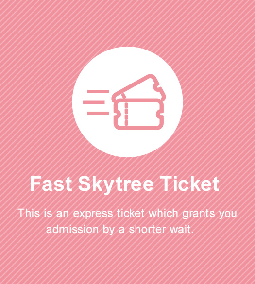 Fast Skytree Ticket