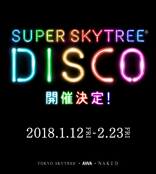 SUPER SKYTREE DISCO