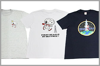 FIRST BEAGLE IN SKYTREE®!Tシャツ