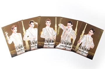 宝塚歌劇 in TOKYO SKYTREEポストカード